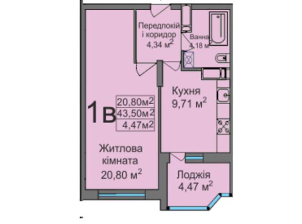 ЖК вул. Тараскова, 5