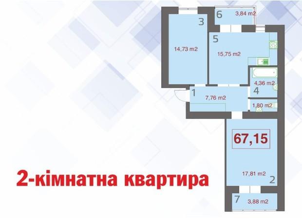 ЖК Левада Дем'янів Лаз