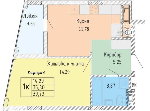 ЖК вул. Стрийська 45