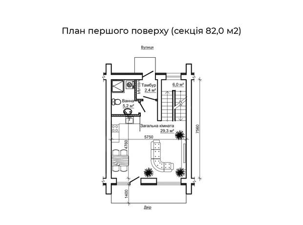 КМ Premium Space