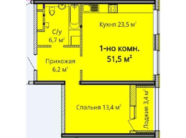ЖК Альтаїр-3