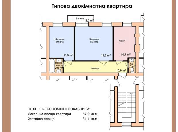 ЖК Липовка