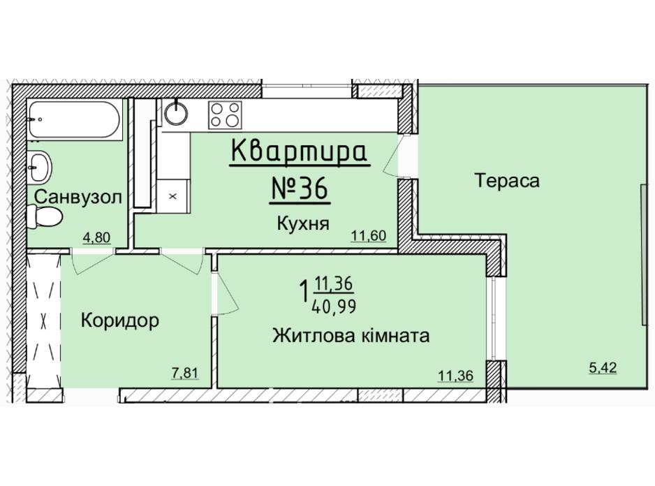 Планування 1-кімнатної квартири в ЖК Globus Elite 41.3 м², фото 100741