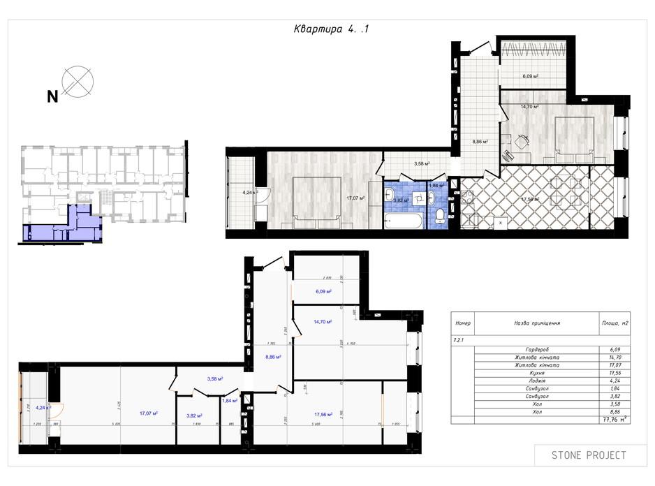 Планування 2-кімнатної квартири в ЖК Одеська Чайка 77.76 м², фото 101463