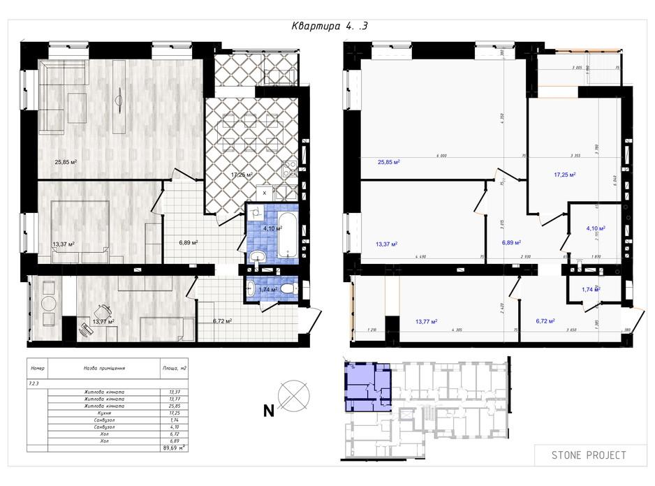 Планування 3-кімнатної квартири в ЖК Одеська Чайка 89.69 м², фото 101465