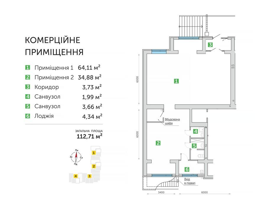Планування приміщення в ЖК Парковий квартал 3 112.71 м², фото 104624