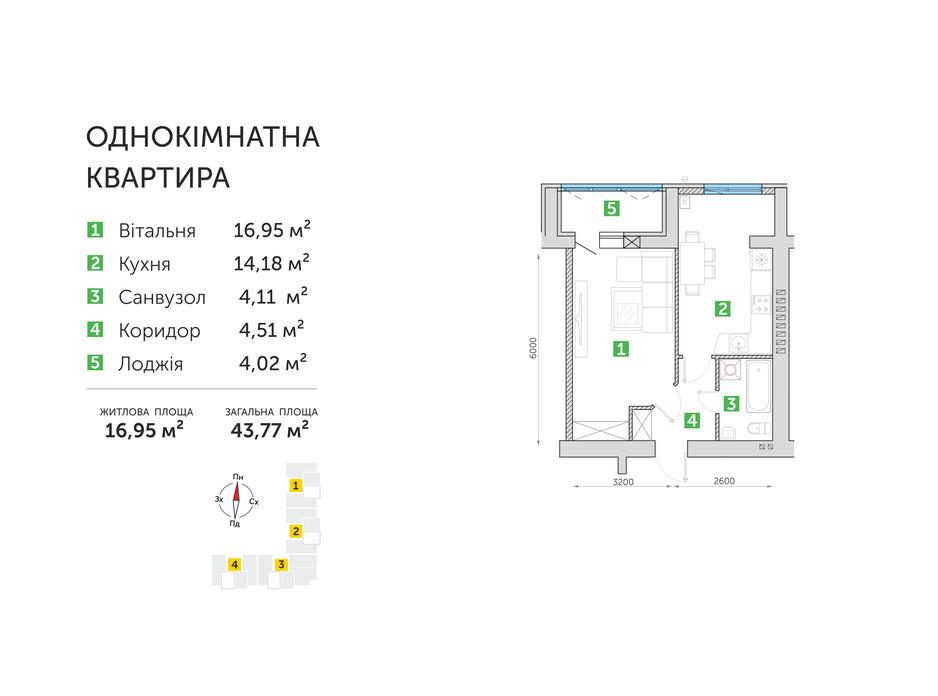 Планировка 1-комнатной квартиры в ЖК Парковый квартал 3 43.77 м², фото 104625