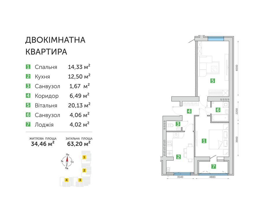 Планування 2-кімнатної квартири в ЖК Парковий квартал 3 63.2 м², фото 104626