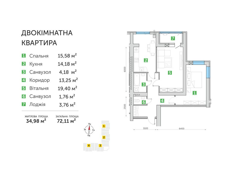 Планування 2-кімнатної квартири в ЖК Парковий квартал 3 72.11 м², фото 104630