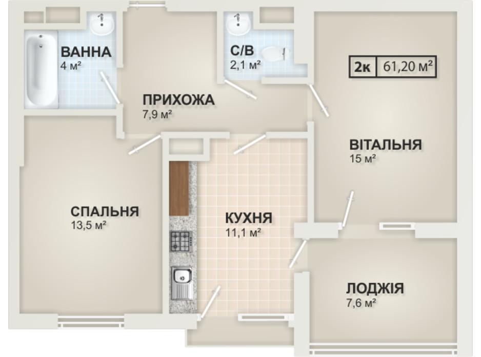 Планировка 2-комнатной квартиры в ЖК HydroPark DeLuxe (Гидропарк Делюкс) 61.2 м², фото 108245