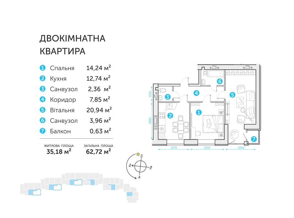 Планування 2-кімнатної квартири в ЖК Супернова 62.72 м², фото 108296