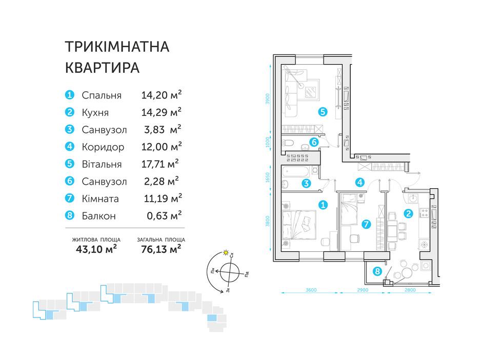 Планування 3-кімнатної квартири в ЖК Супернова 76.13 м², фото 108298