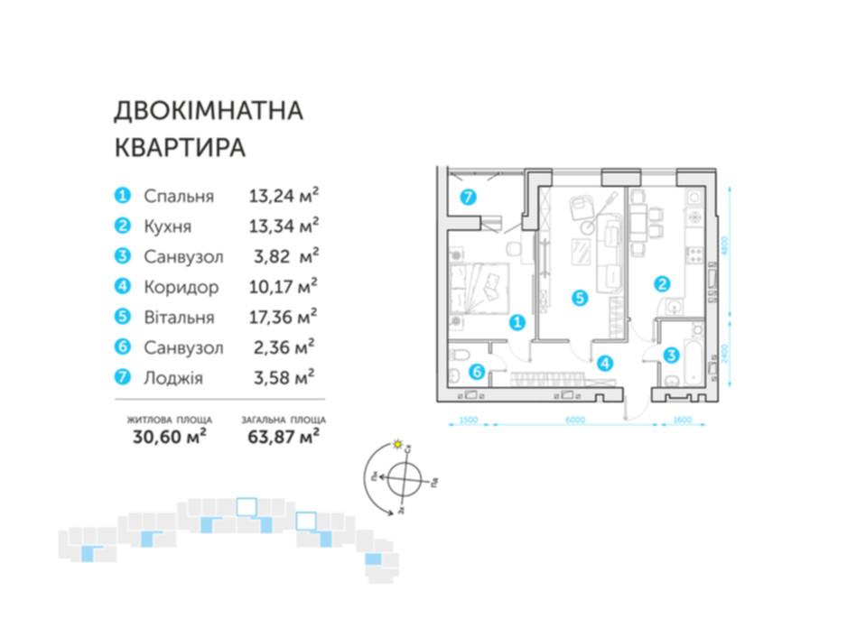 Планування 2-кімнатної квартири в ЖК Супернова 63.87 м², фото 108301