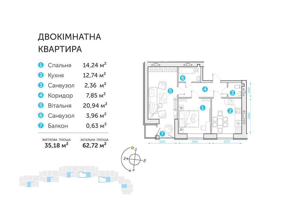 Планування 2-кімнатної квартири в ЖК Супернова 62.72 м², фото 108311