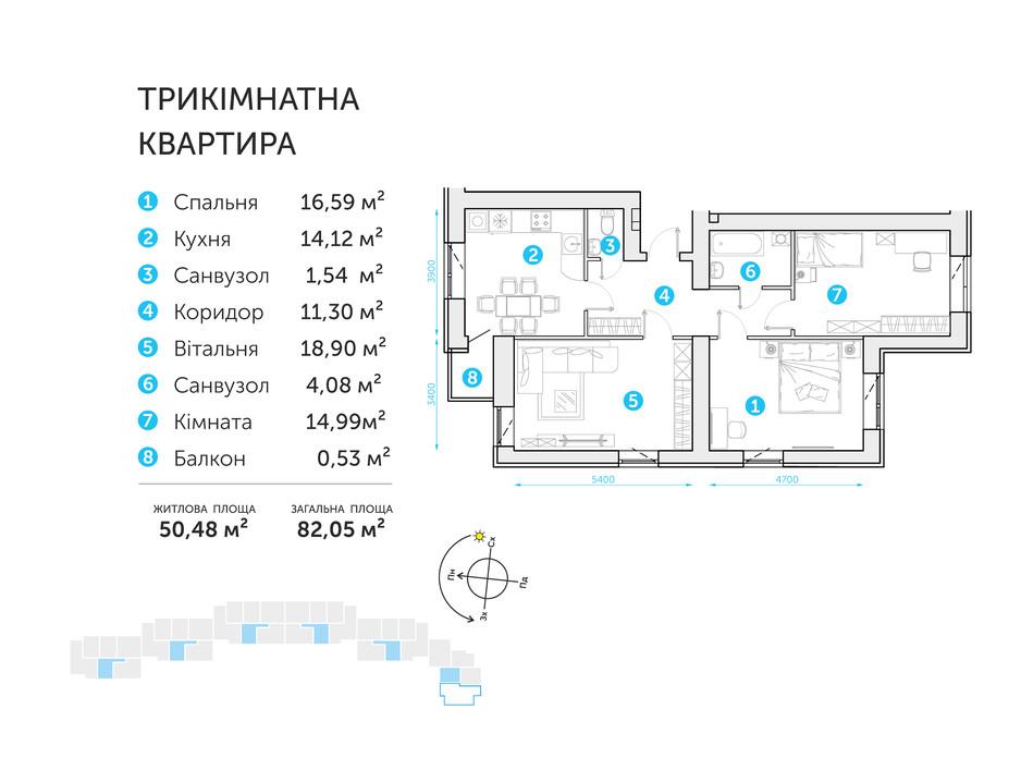 Планування 3-кімнатної квартири в ЖК Супернова 82.05 м², фото 108315