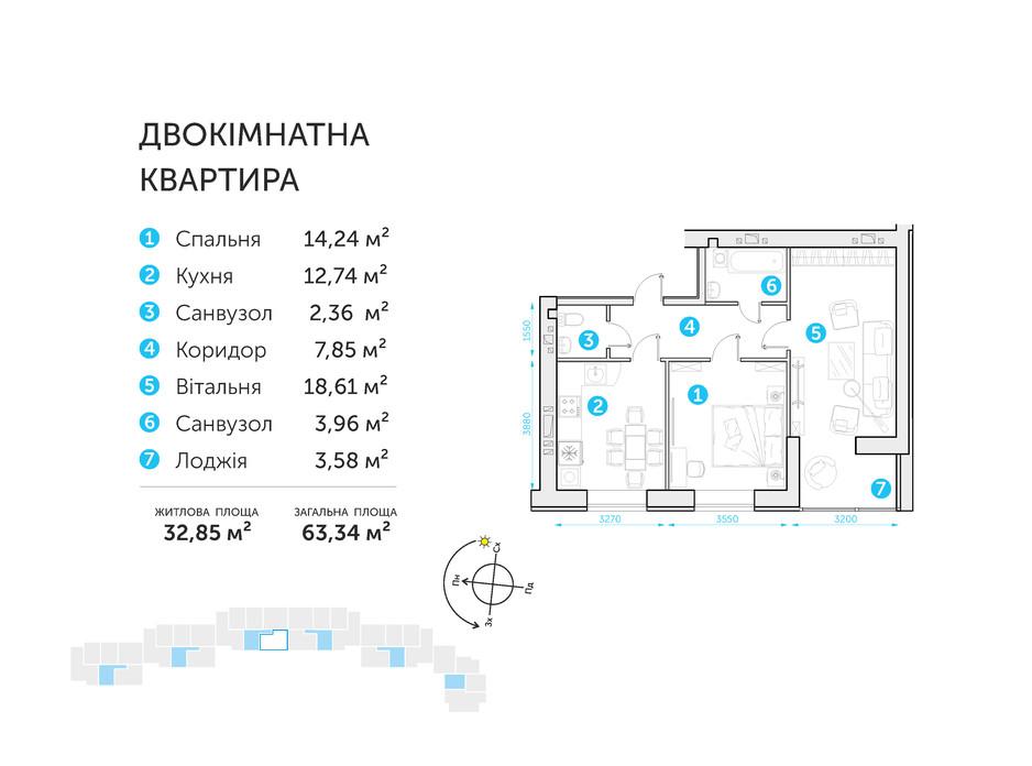 Планування 2-кімнатної квартири в ЖК Супернова 63.34 м², фото 108316