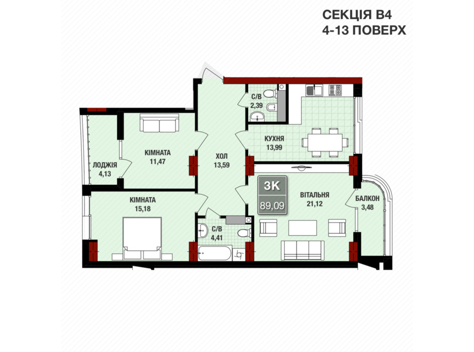 Планування 3-кімнатної квартири в ЖК Президент Хол 89.08 м², фото 109241