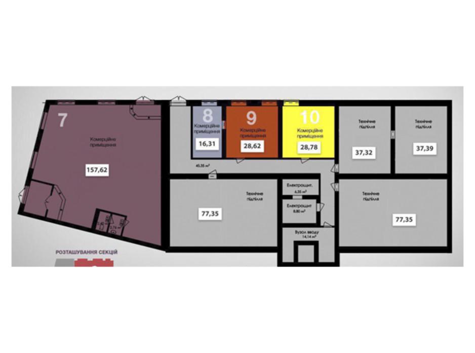 Планировка помещения в ЖК Соседи 77.35 м², фото 117726