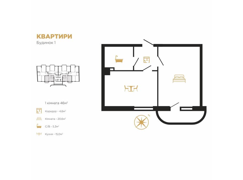Планування 1-кімнатної квартири в ЖК Royal Hall 46 м², фото 118238