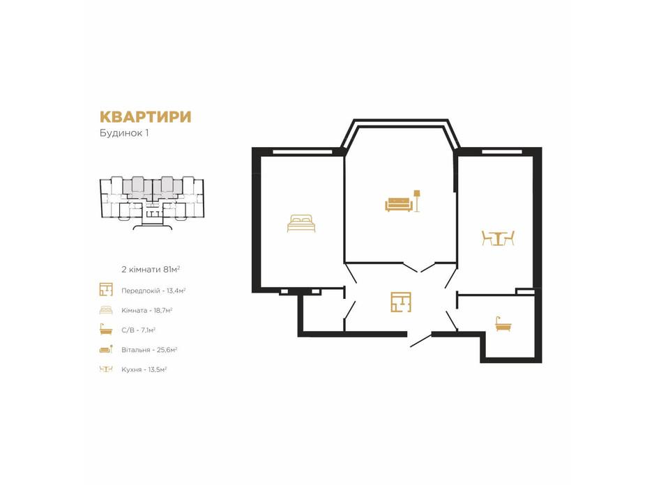 Планировка 2-комнатной квартиры в ЖК Royal Hall 81 м², фото 118239