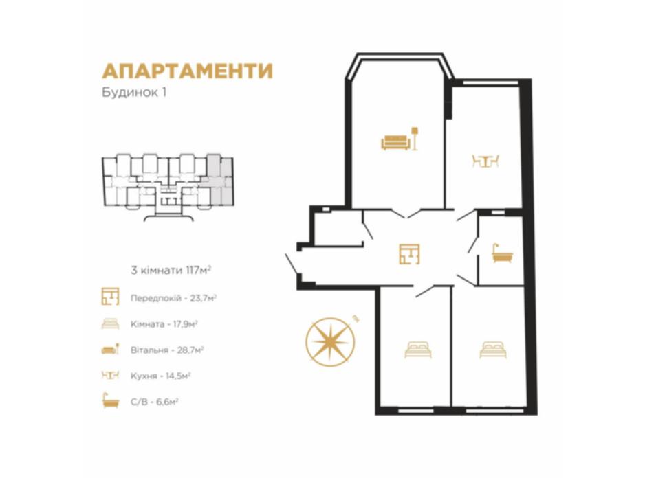Планування 3-кімнатної квартири в ЖК Royal Hall 117 м², фото 118240