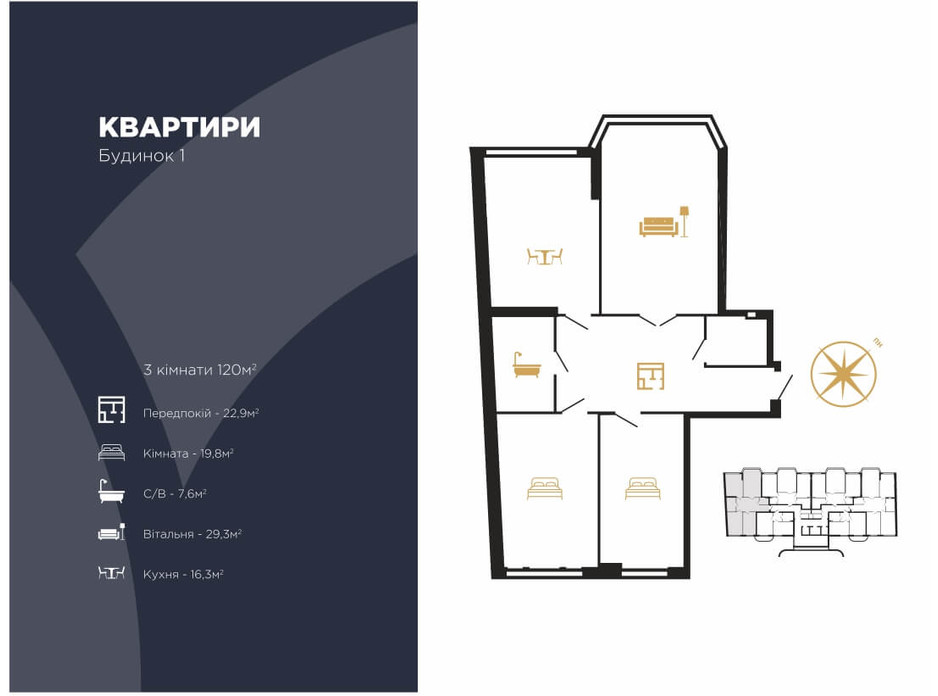 Планировка 3-комнатной квартиры в ЖК Royal Hall 120 м², фото 118241