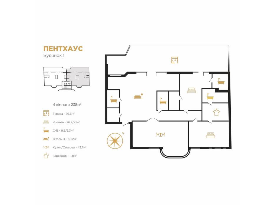Планування 4-кімнатної квартири в ЖК Royal Hall 238 м², фото 118242