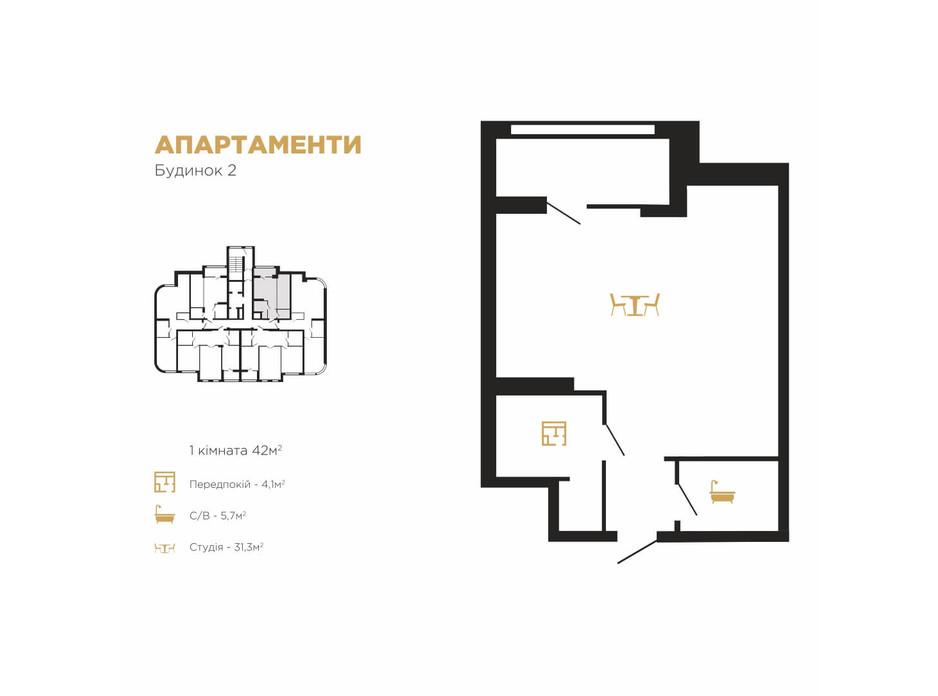 Планування 1-кімнатної квартири в ЖК Royal Hall 42 м², фото 118244