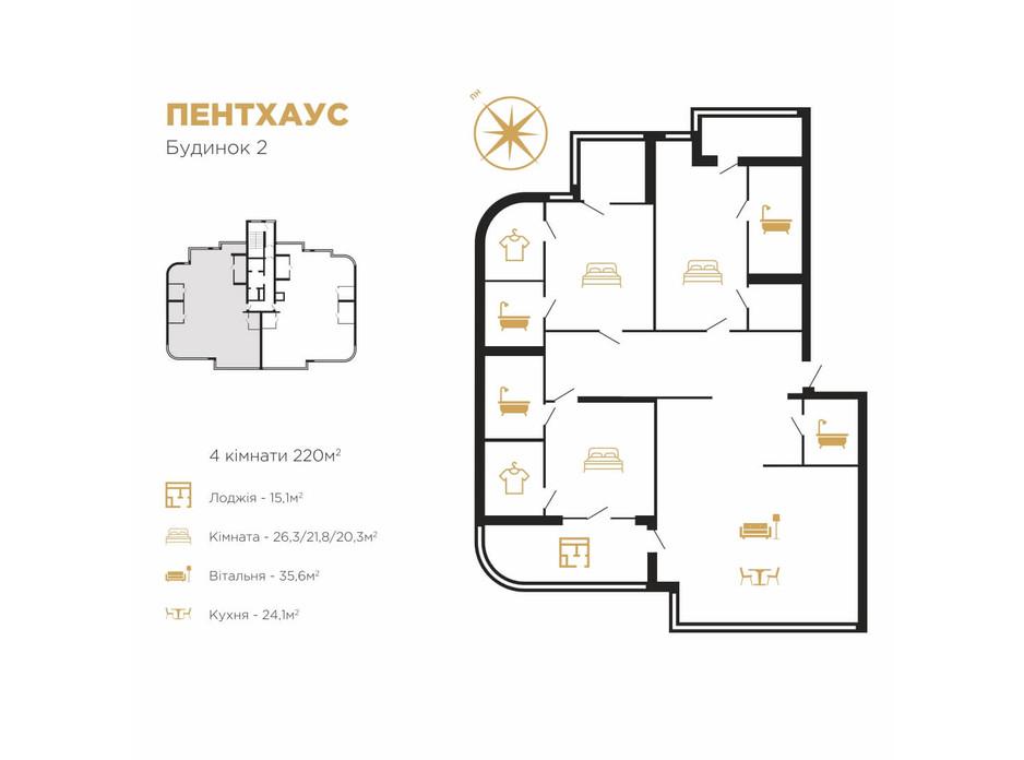 Планування 4-кімнатної квартири в ЖК Royal Hall 220 м², фото 118249