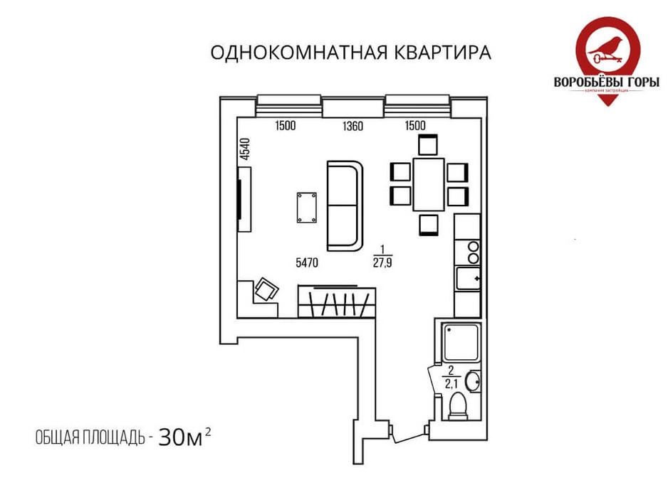 Планировка 1-комнатной квартиры в ЖК Бестужевские сады 30 м², фото 118473