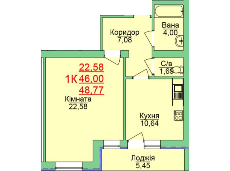 Планування 1-кімнатної квартири в ЖК Зелена оаза 48.77 м², фото 118954