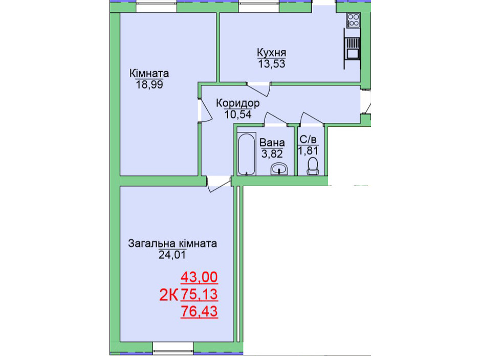 Планування 2-кімнатної квартири в ЖК Зелена оаза 76.43 м², фото 118955