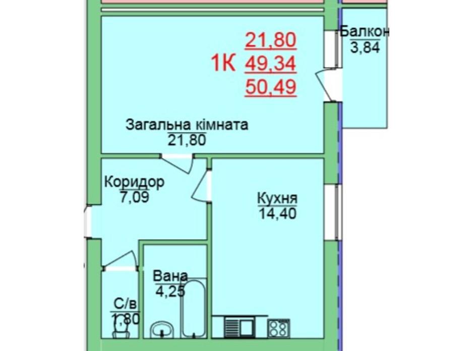 Планировка 1-комнатной квартиры в ЖК Зеленый оазис 50.49 м², фото 118970