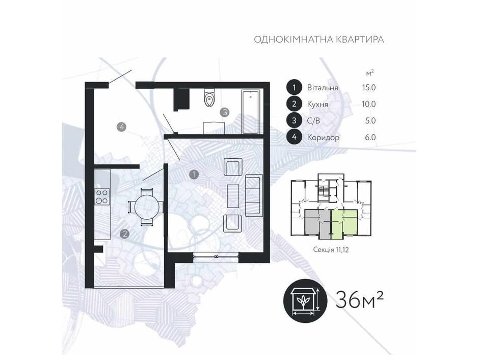 Планировка 1-комнатной квартиры в ЖК Comfort Park 36 м², фото 121629