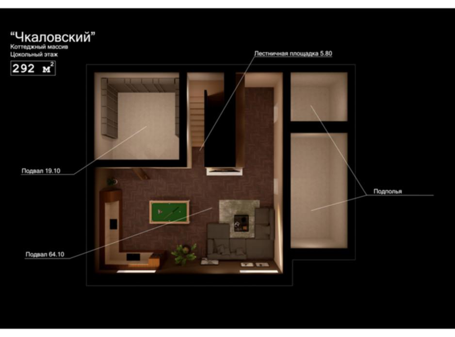 Планування котеджу в КМ Чкаловський 292 м², фото 126348