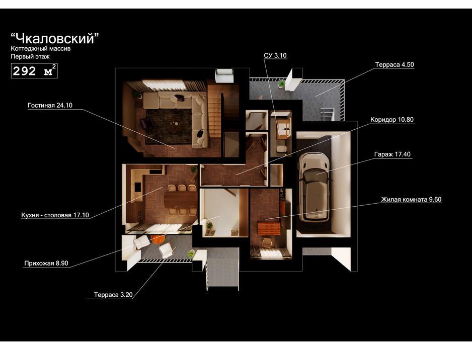 Планування котеджу в КМ Чкаловський 292 м², фото 126349