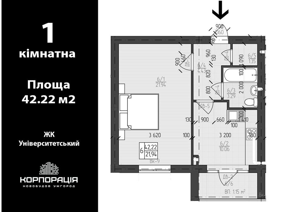 Планировка 1-комнатной квартиры в ЖК Университетский 42.22 м², фото 131858