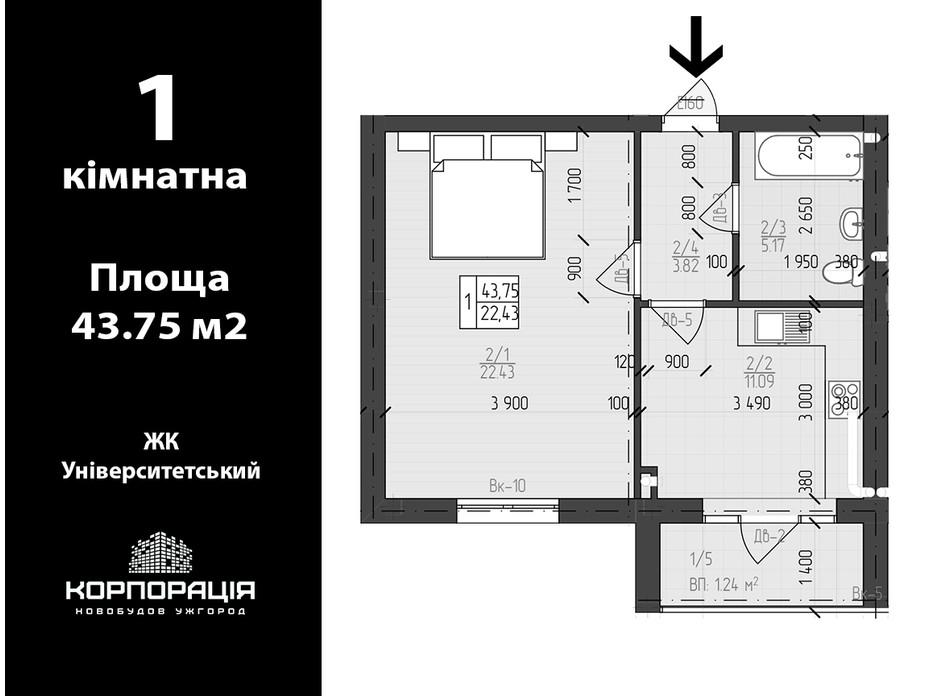 Планировка 1-комнатной квартиры в ЖК Университетский 43.75 м², фото 131859