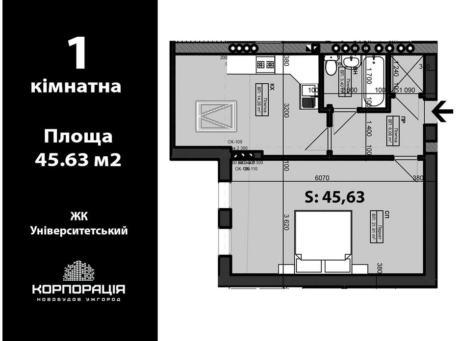 Планировка 1-комнатной квартиры в ЖК Университетский 45.63 м², фото 131864