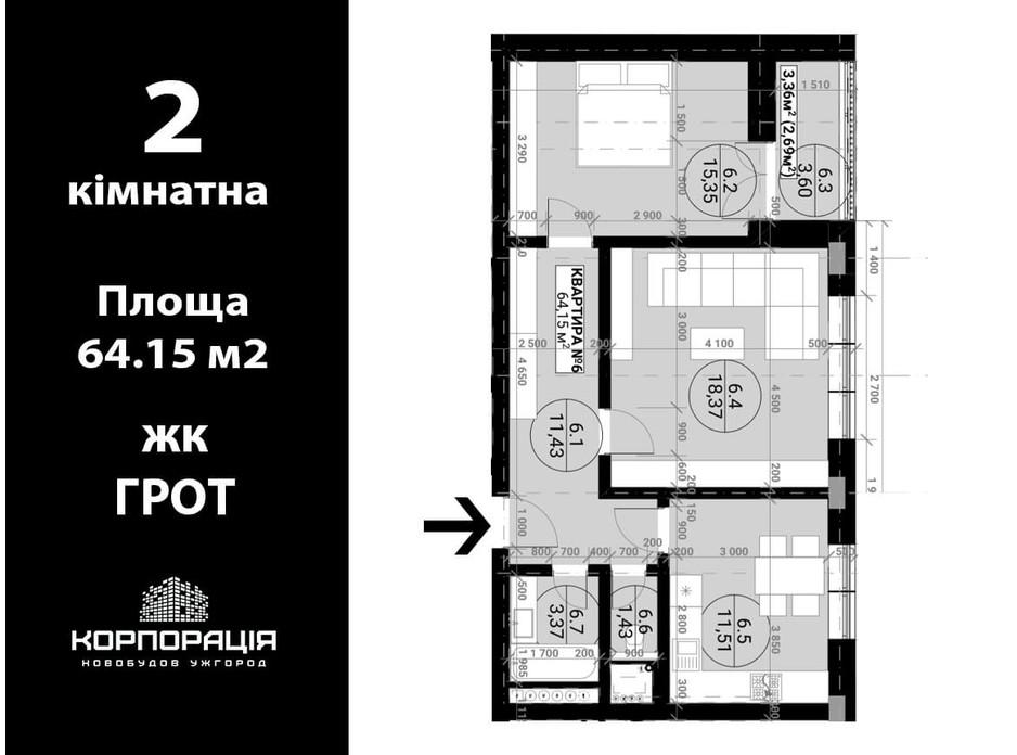 Планировка 2-комнатной квартиры в ЖК Грот 64.15 м², фото 131898