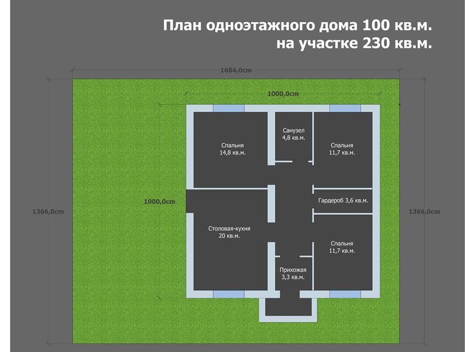 Планування 3-кімнатної квартири в Таунхаус Провулок Перова 100 м², фото 133162