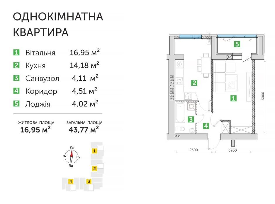 Планування 1-кімнатної квартири в ЖК Парковий квартал 3 43.77 м², фото 134304