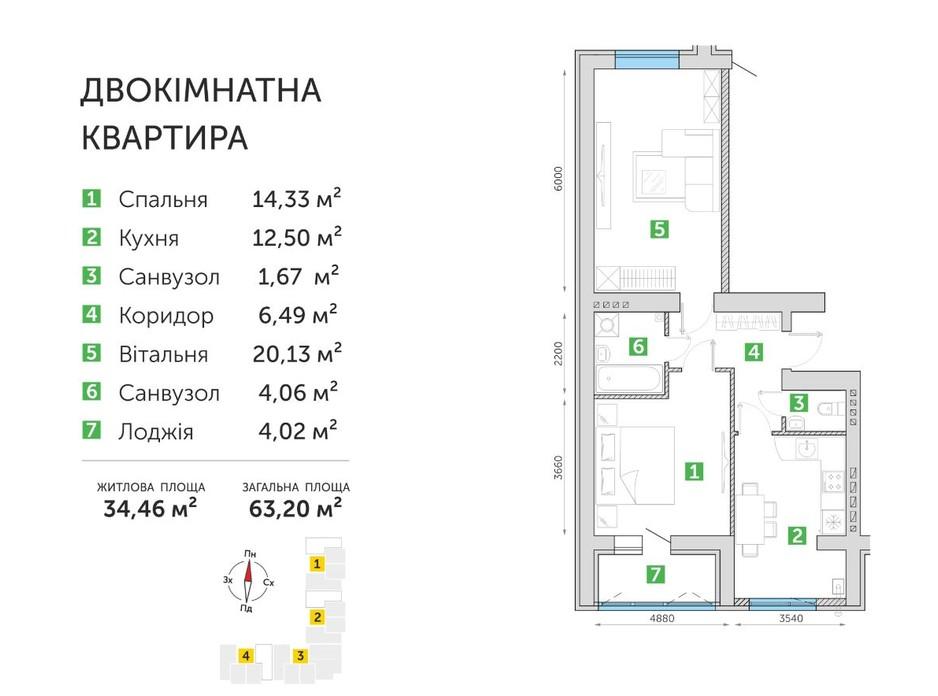 Планировка 2-комнатной квартиры в ЖК Парковый квартал 3 63.2 м², фото 134305