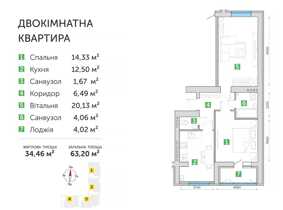 Планировка 2-комнатной квартиры в ЖК Парковый квартал 3 63.2 м², фото 134306