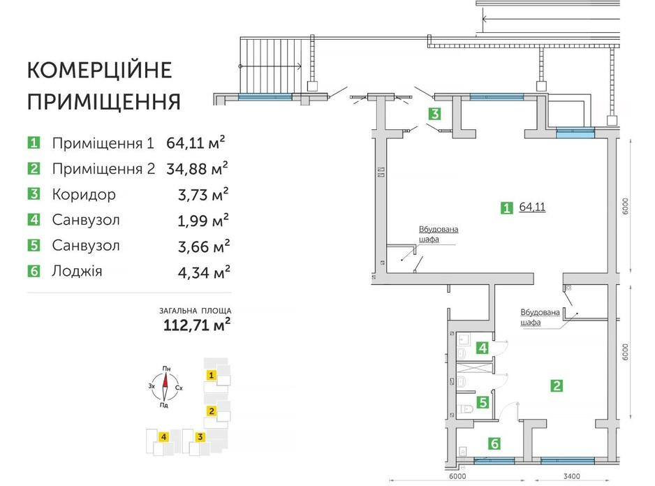 Планування приміщення в ЖК Парковий квартал 3 112.71 м², фото 134307
