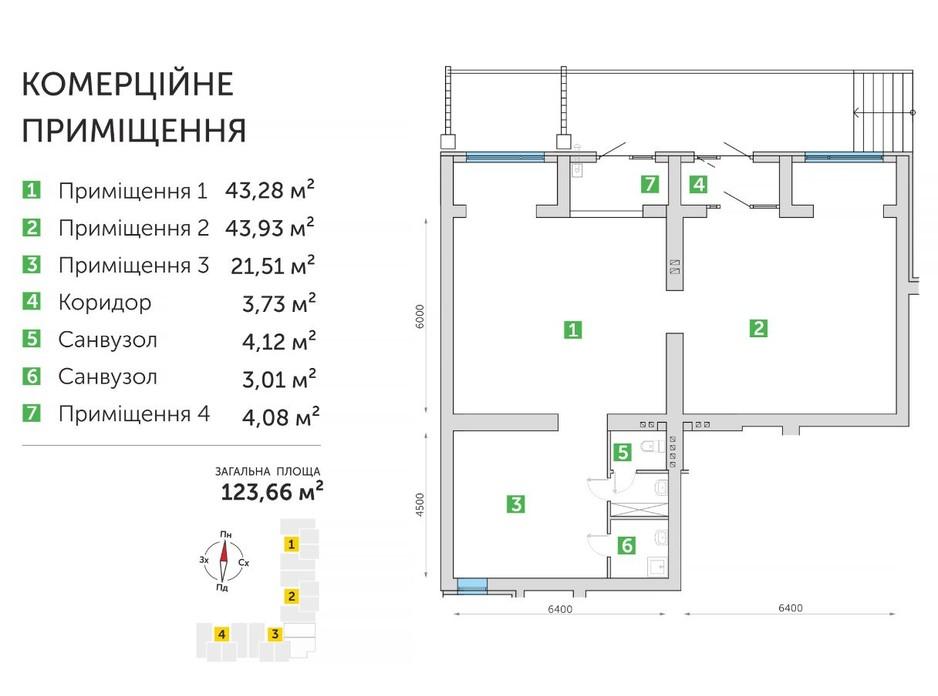 Планування приміщення в ЖК Парковий квартал 3 123.66 м², фото 134317