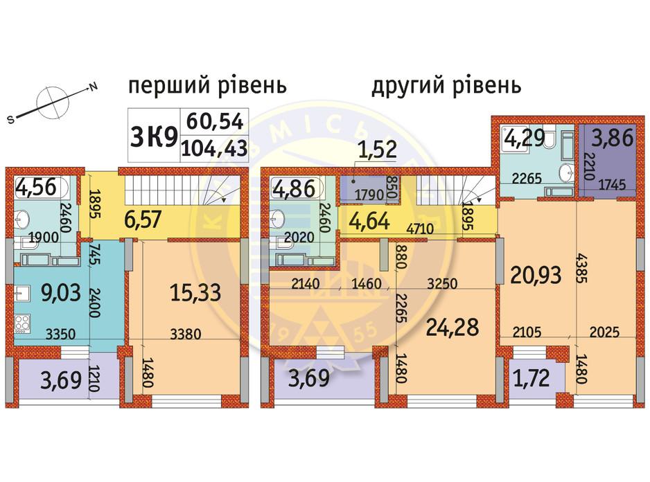 Планування 3-кімнатної квартири в ЖК Отрада 104.43 м², фото 146483