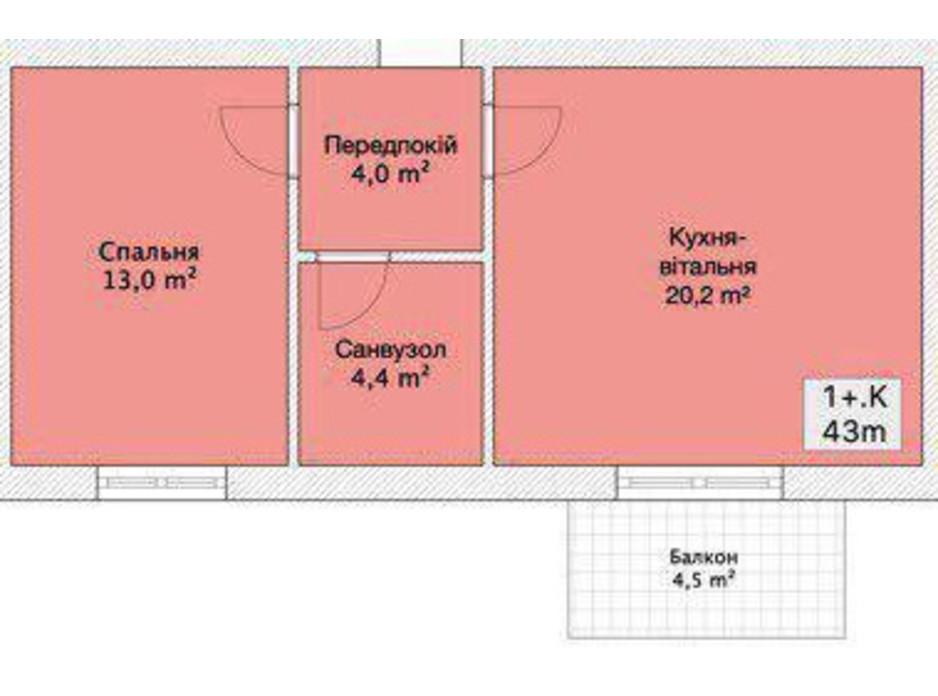 Планировка 1-комнатной квартиры в ЖК Княжий 43 м², фото 152217