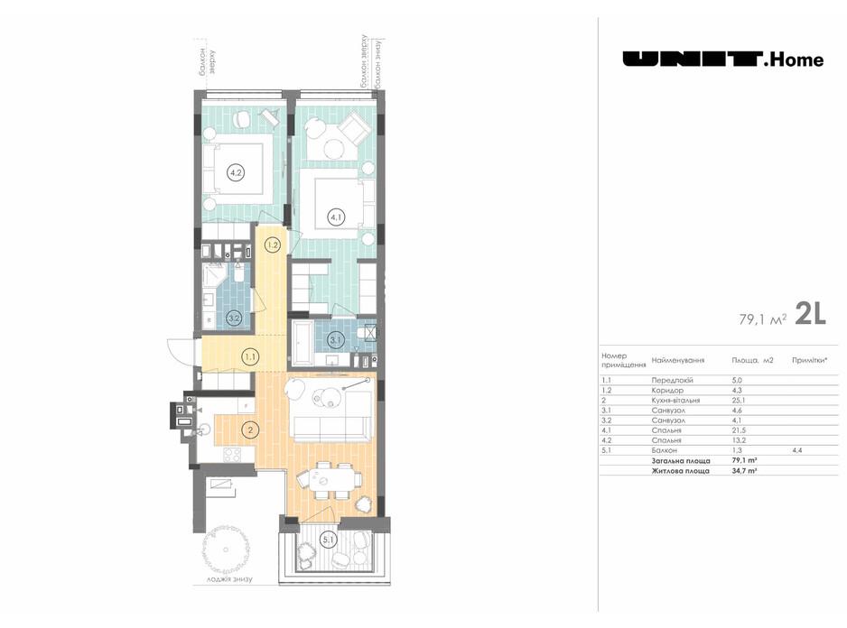 Планировка 2-комнатной квартиры в ЖК Unit.Home 79.1 м², фото 155119
