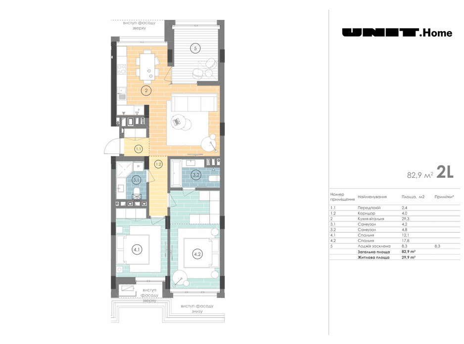 Планировка 2-комнатной квартиры в ЖК Unit.Home 82.9 м², фото 155121